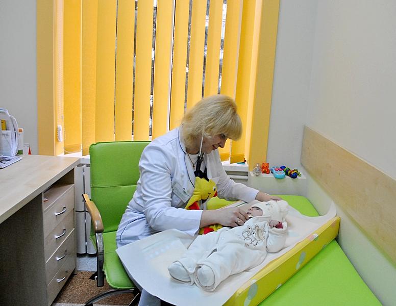 Центр детского здоровья МЦ