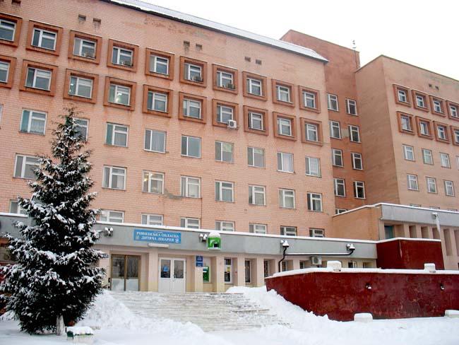 Ровенская областная детская больница - главный вход