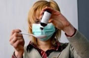Санитарно - гигиенические и противоэпидемические мероприятия при эпидемии гриппа