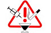 26 июня Международный День борьбы с употреблением наркотиков