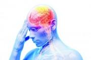 11 июня – Всероссийский День больных рассеянным склерозом