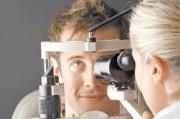 Клиническая форма глаукомы как основание для выбора патогенетически наиболее эффективной лечебной тактики