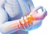 12 октября – Всемирный день борьбы с артритом