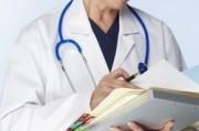 Дополнительные елементы медицинской помощи при аборте