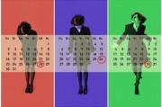 Менструальный цикл и его регуляция
