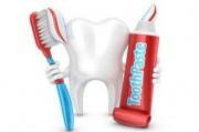 Гигиена полости рта при заболеваниях пародонта