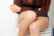 Инфекции половых путей: оптимальные методы лечения трихомониаза, бактериального вагиноза, кандидоза