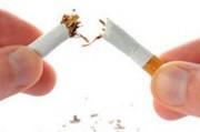 Как отказаться от курения?