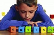 Диагностические критерии детского аутизма
