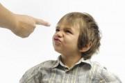 Чего можно добиться наказывая ребенка