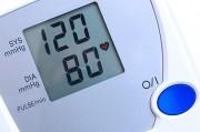 Каковы границы нормального артериального давления?