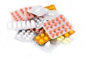 Рекомендации Управления по санитарном надзоре за качеством пищевых продуктов и медикаментов (FDA) о назначении лекарств против инфекций половых путей во время беременности
