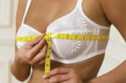 Уменьшение груди хирургическим путем