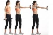6 упражнений для красивых рук
