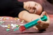 Как угасает жизнь наркомана. Что говорить своим детям?