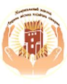 Луцкая городская клиническая больница