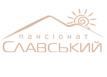 Пансионат «Славский»