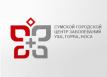 Сумской городской центр заболеваний уха, горла, носа