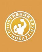Спортивный клуб «Нокаут»