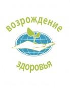 Многопрофильный диагностический центр «Возрождение здоровья»