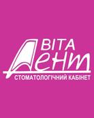 Стоматология «Вита-дент»
