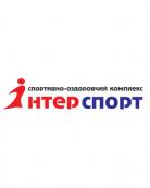 Спортивно-оздоровительный комплекс «Интерспорт»