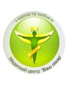 Медицинский центр «Ваш ликар»