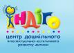 Центр дошкольного интеллектуально-эстетического развития ребенка «Индиго»