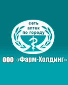 Аптека ООО «Фарм-Холдинг»