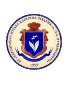 Поликлиника №1 Херсонской городской клинической больницы им. О.С.Лучанского