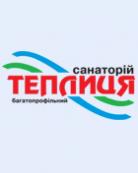 Многопрофильный санаторий «Теплица»