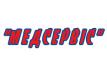 Западно-украинский центр «Медсервис»