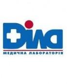 Медицинская лаборатория «Дила»