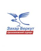 Туристический комплекс «Захар Беркут»