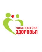 Лаборатория «Диагностика здоровья»