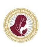 Медицинский Центр Святой Параскевы