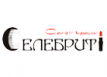 Салон красоты «Селебрити»