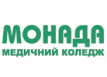 Черновицкий филиал медицинского колледжа «Монада»
