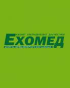 Кабинет ультразвуковой диагностики «Эхомед»