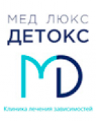 Мед Люкс Детокс
