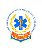 Поликлиника №1 Херсонской городской клинической больницы им. Е.Е.Карабелеша