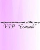Медико-косметологический SPA-центр «V.I.P. Эстетик»