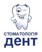 Стоматология «Дент»