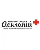 Научно-лечебный реабилитационный центр «Асклепий»
