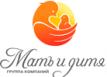 Сеть клиник репродуктивного здоровья «Мать и дитя»