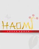 Салон красоты «Наоми»