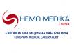 Европейская медицинская лаборатория «Гемо Медика»