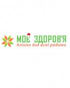 Медицинский центр «Мое здоровье»