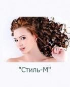 Салон волос «Стиль-М»