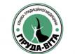 Клиника традиционной медицины «Гируда-Вита»